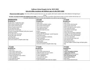 Hallman School Supply List